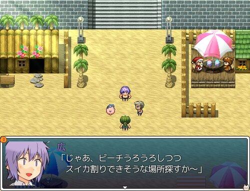 広君と普通の夏休み Game Screen Shot5