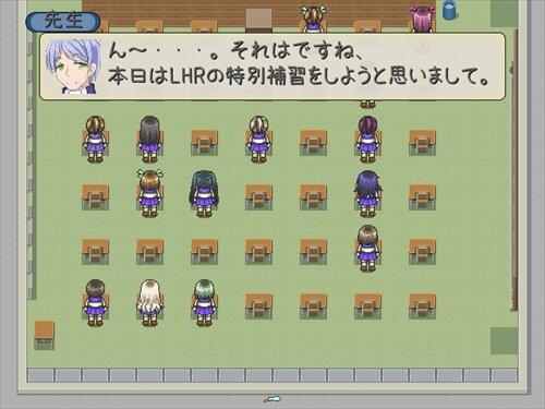 DEtect Game Screen Shot1