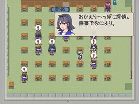 DEtect Game Screen Shot3