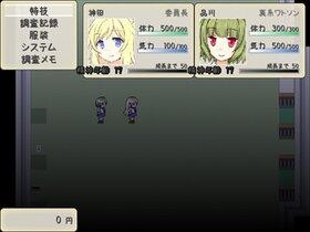 DEtect Game Screen Shot5