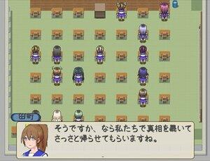 DEtect Game Screen Shot