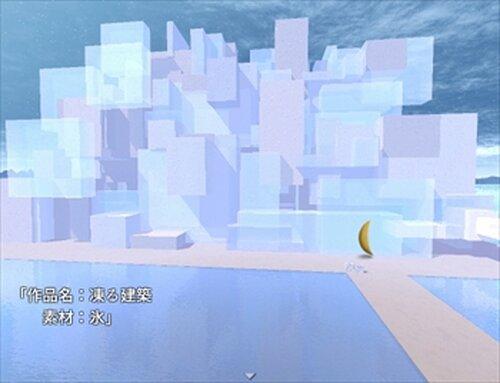 三日月 Ver.3.1 (デスクトップPC・高画質モニターPC向け版) Game Screen Shot3