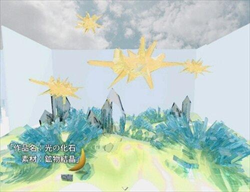 三日月 Ver.3.1 (デスクトップPC・高画質モニターPC向け版) Game Screen Shot4