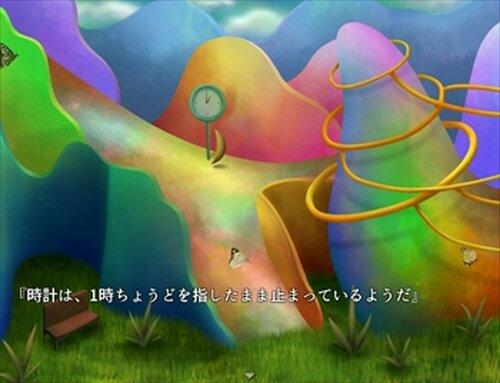 三日月 Ver.3.1 (中型ノートPC画質向け版) Game Screen Shot2