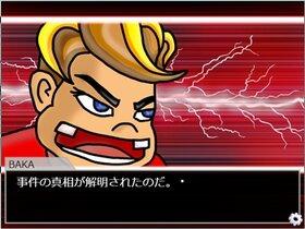馬鹿刑事-BAKADEKA- Game Screen Shot4