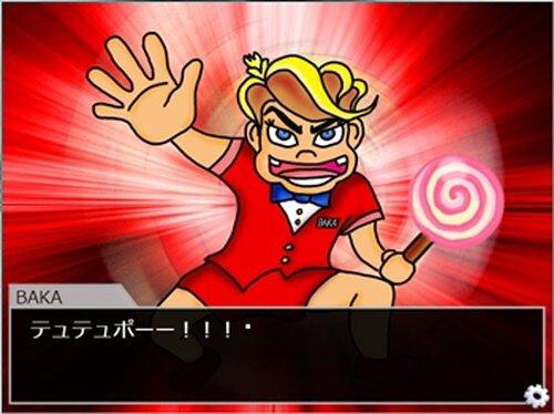 馬鹿刑事-BAKADEKA- Game Screen Shots
