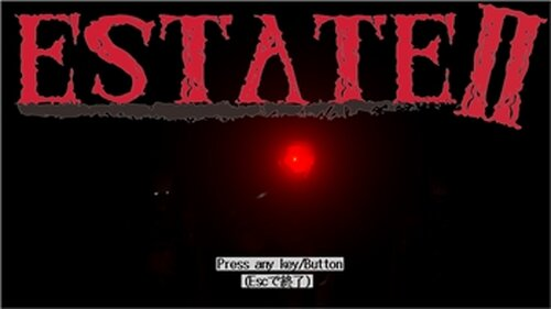 ESTATE2 Game Screen Shot2