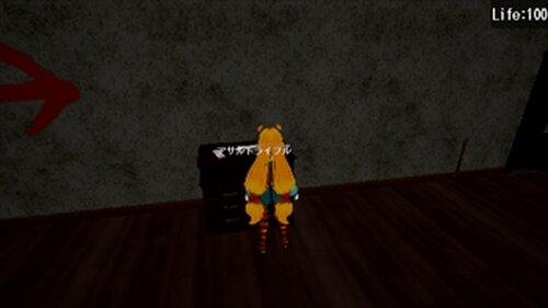 ESTATE2 Game Screen Shot3