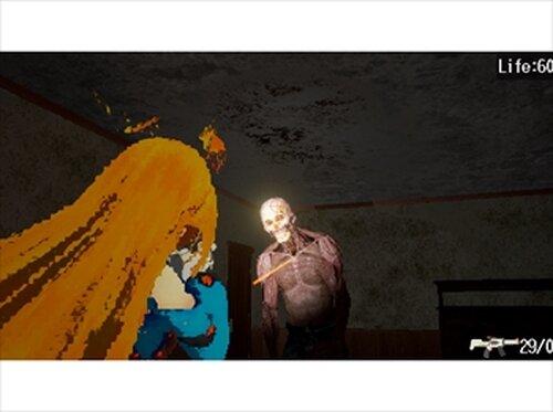 ESTATE2 Game Screen Shots
