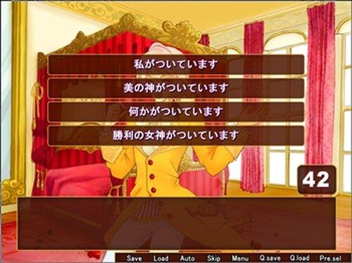 Martin'sPanic Game Screen Shot3