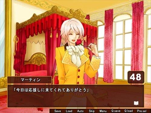 Martin'sPanic Game Screen Shots