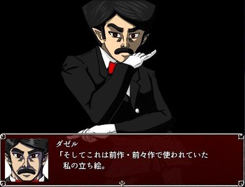 真だぁくねすえんぺらぁ(仮) Game Screen Shot1