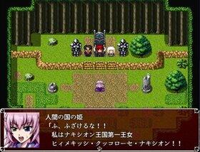 真だぁくねすえんぺらぁ(仮) Game Screen Shot3