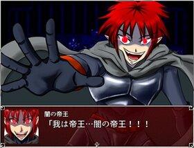 真だぁくねすえんぺらぁ(仮) Game Screen Shot4