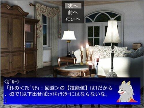 ドキッ!捕食獣だらけの『決闘の鷲人』 Game Screen Shot3