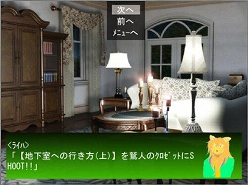 ドキッ!捕食獣だらけの『決闘の鷲人』 Game Screen Shot4