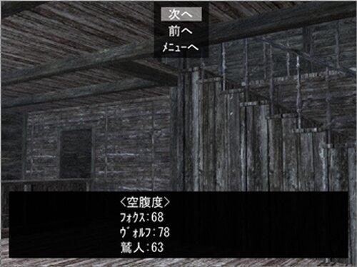 ドキッ!捕食獣だらけの『決闘の鷲人』 Game Screen Shot5