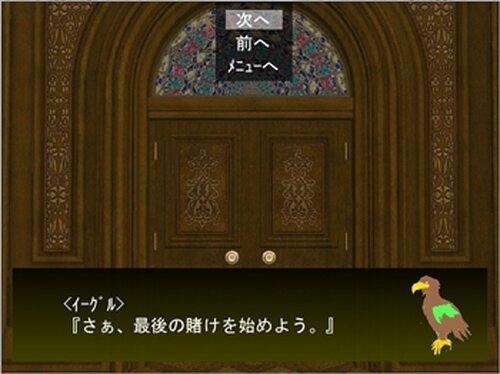 ドキッ!捕食獣だらけの『決闘の鷲人』 Game Screen Shots