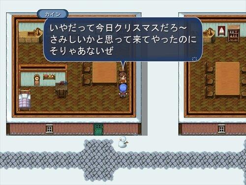 クリスマスの日に Game Screen Shot