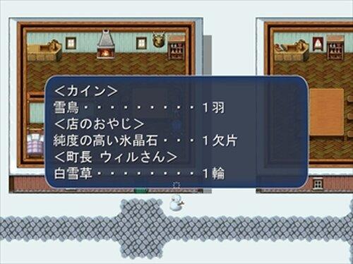 クリスマスの日に Game Screen Shot2