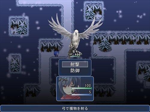 クリスマスの日に Game Screen Shot3
