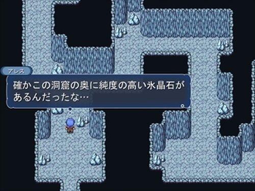 クリスマスの日に Game Screen Shot4