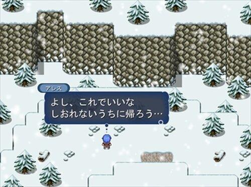 クリスマスの日に Game Screen Shot5