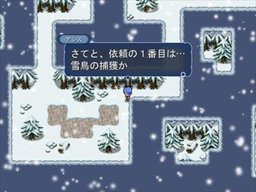クリスマスの日に Game Screen Shots