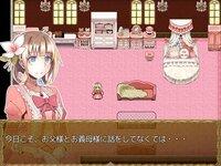 Violetのゲーム画面
