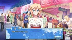 マキシマムデイズ 八重ちゃんアフター Game Screen Shot3