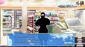 マキシマムデイズ 八重ちゃんアフター Game Screen Shot4