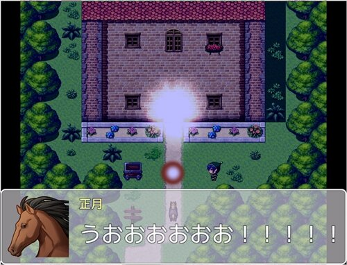 企画:苦裏素魔素 Game Screen Shot1