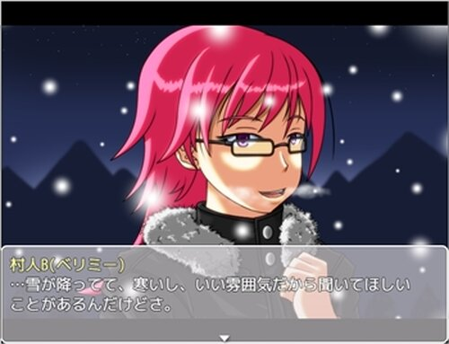 企画:苦裏素魔素 Game Screen Shot2