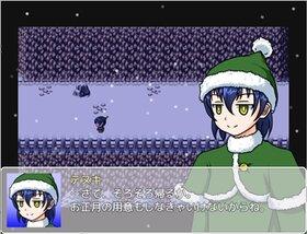企画:苦裏素魔素 Game Screen Shot3
