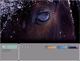 企画:苦裏素魔素 Game Screen Shot4