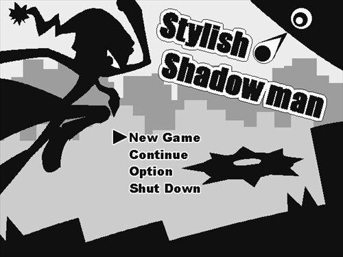 スタイリッシュシャドーマン(ver1.57) Game Screen Shot