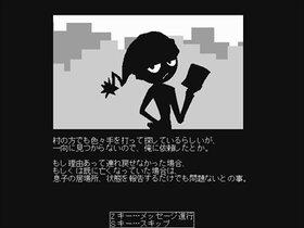 スタイリッシュシャドーマン(ver1.57) Game Screen Shot2