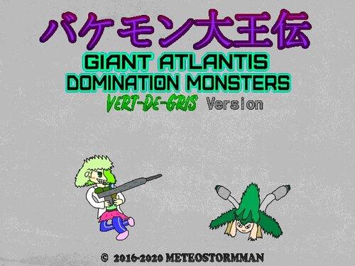バケモン大王伝 GIANT ATLANTIS DOMINATION MONSTERS -ヴェール・ド・グリ-【Ver.1.2.7】 Game Screen Shot1
