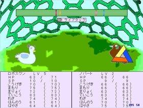 バケモンの棲む島 -ヴェール・ド・グリ- Game Screen Shot3