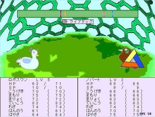 バケモン大王伝 GIANT ATLANTIS DOMINATION MONSTERS -ヴェール・ド・グリ-【Ver.1.2.6】 Game Screen Shot3