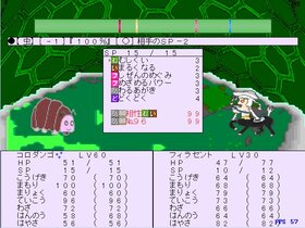 バケモンの棲む島 -ヴェール・ド・グリ- Game Screen Shot5