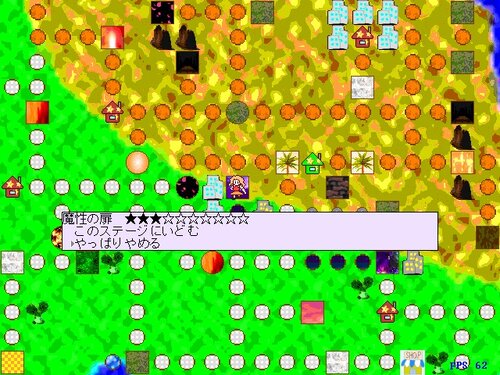 バケモンの棲む島 -アティック・ローズ-【Ver.1.1.9】 Game Screen Shot2