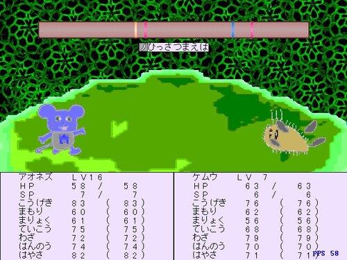バケモンモンスターズ -アティック・ローズ-【Ver.1.2.2】 Game Screen Shot3