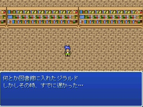 THE ハッカー2 ~館長の命にピリオドを打て~ Game Screen Shot1