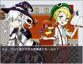 魔女達の遊戯場 Game Screen Shot2