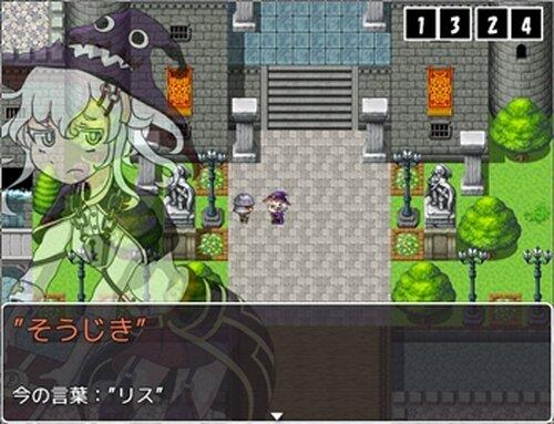 魔女達の遊戯場 Game Screen Shot3