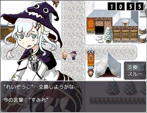 魔女達の遊戯場 Game Screen Shot5