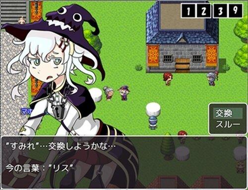 魔女達の遊戯場 Game Screen Shots