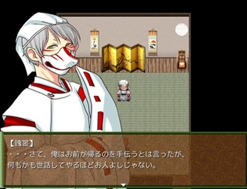 四季神楽 Game Screen Shot3
