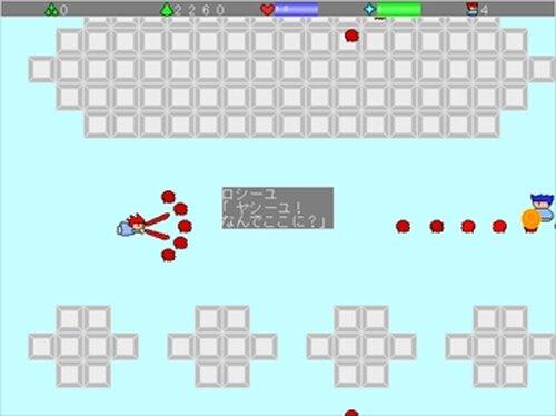 苦しみの魔王の逆襲2 Game Screen Shot5